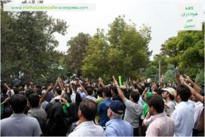 خیابان کشاورز تهران