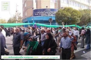 تظاهرات جنبش سبز در روز قدس